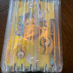 Minions Automatic Walk Interactive Intelligent Escaping Toy